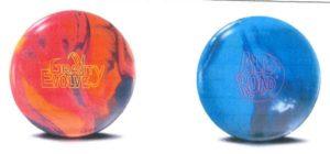 Jib ball pro shop